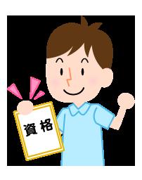 pict_taisaku01_01_03
